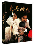 A Moment of Romance 天若有情 (1990) (Blu Ray) (English Subtitled) (Lenticular Full Slip Numbering Limited Edition) (Korea Version)