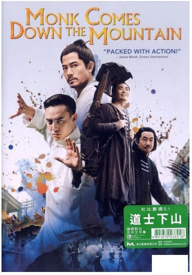 Monk Comes Down the Mountain 道士下山 (2015) (DVD) (English Subtitled) (Hong Kong Version) - Neo Film Shop - 1