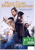Monk Comes Down the Mountain 道士下山 (2015) (DVD) (English Subtitled) (Hong Kong Version) - Neo Film Shop