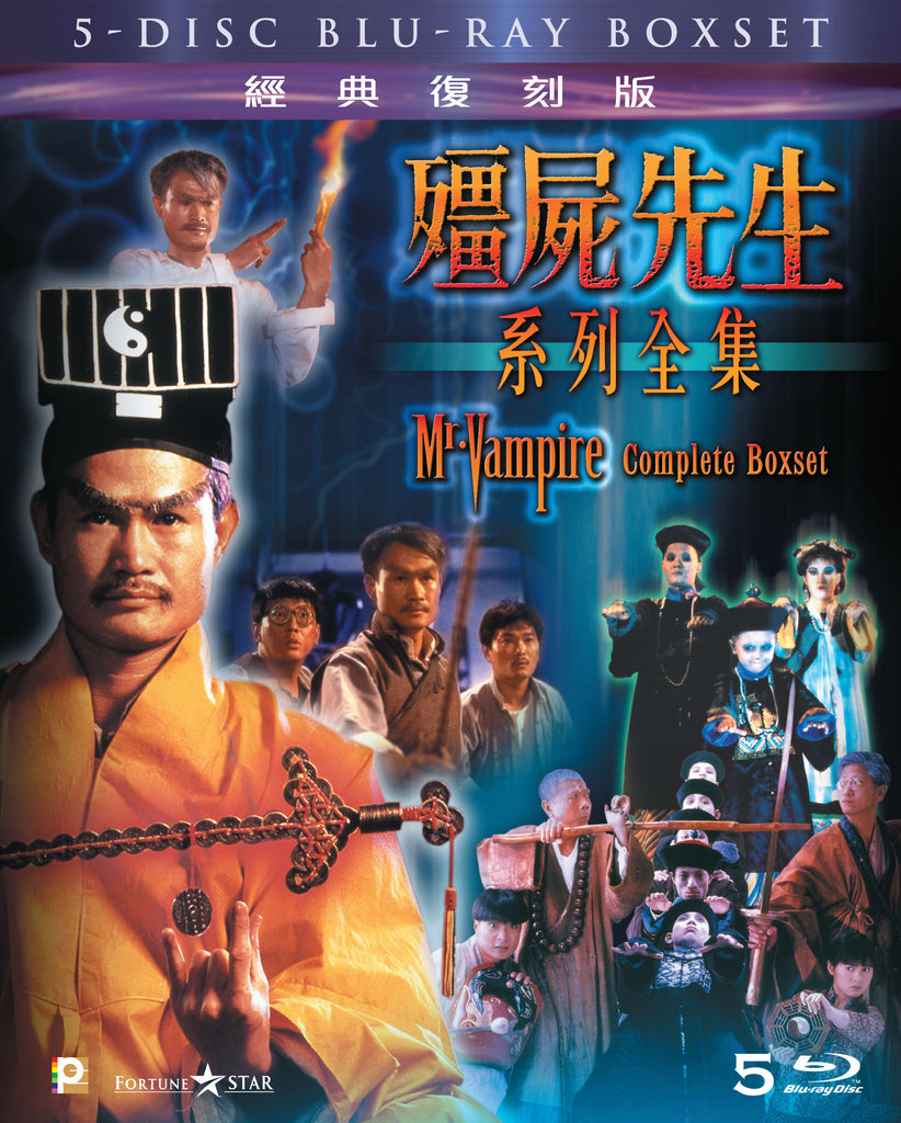 Mr. Vampire Complete 5-Disc Boxset (Blu Ray) (Digitally Remastered) (English Subtitled) (Hong Kong Version)