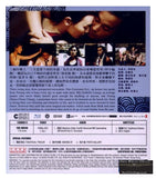 Murmur Of The Hearts 念念 (2015) (Blu Ray) (English Subtitled) (Hong Kong Version) - Neo Film Shop