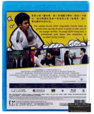 My Annoying Brother 我的麻煩大佬 (2016) (Blu Ray) (English Subtitled) (Hong Kong Version)