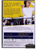 My Annoying Brother 我的麻煩大佬 (2016) (DVD) (English Subtitled) (Hong Kong Version)