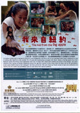 The Kid From The Big Apple 我來自紐約 (2015) (DVD) (English Subtitled) (Hong Kong Version) - Neo Film Shop - 2
