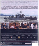 Northern Limit Line 연평해전 (2015) (BLU RAY) (English Subtitled) (Hong Kong Version) - Neo Film Shop - 2