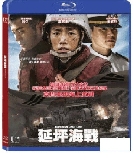 Northern Limit Line 연평해전 (2015) (BLU RAY) (English Subtitled) (Hong Kong Version) - Neo Film Shop