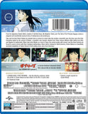 Ocean Waves (1993) (Blu Ray + DVD) (English Subtitled) (US Version) - Neo Film Shop