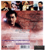 Once A Thief 縱橫四海 (1991) (Blu Ray) (English Subtitled) (Remastered Edition) (Hong Kong Version) - Neo Film Shop