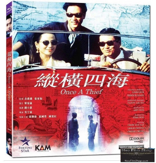 Once A Thief 縱橫四海 (1991) (Blu Ray) (English Subtitled) (Remastered Edition) (Hong Kong Version)