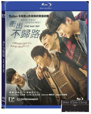 One Way Trip 글로리데이 衝出不歸路 (2015) (Blu Ray) (English Subtitled) (Hong Kong Version) - Neo Film Shop