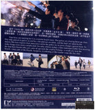 One Way Trip 글로리데이 衝出不歸路 (2015) (Blu Ray) (English Subtitled) (Hong Kong Version)