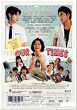 Our Times 我的少女時代 (2015) (DVD) (English Subtitled) (Hong Kong Version) - Neo Film Shop - 2