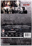The Outlaw 血.色.報復 Mubeobja (2010) (DVD) (English Subtitled) (Hong Kong Version) - Neo Film Shop - 2