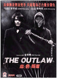The Outlaw 血.色.報復 Mubeobja (2010) (DVD) (English Subtitled) (Hong Kong Version) - Neo Film Shop - 1
