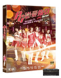 PG Love PG戀愛指引 (2016) (Blu Ray) (English Subtitled) (Hong Kong Version) - Neo Film Shop