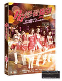 PG Love PG戀愛指引 (2016) (DVD) (English Subtitled) (Hong Kong Version)