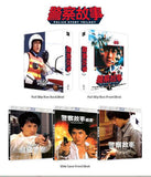 Police Story Trilogy 警察故事1-3 (Blu Ray) (3 Discs) (Normal Edition) (English Subtitled) (Korea Version) - Neo Film Shop