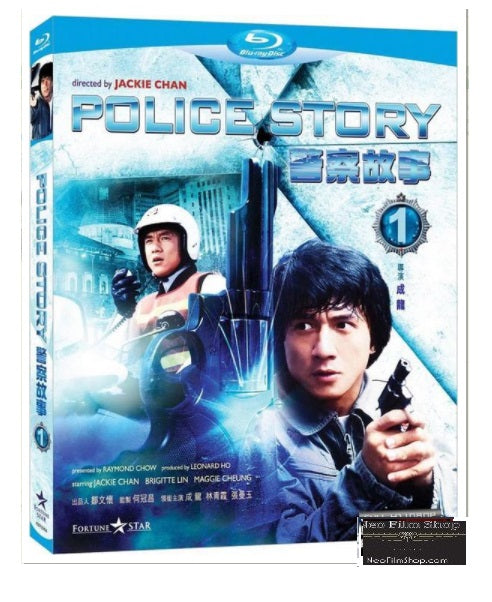 Police Story警察故事 (1985) (Blu Ray) (English Subtitled) (Hong Kong Version)