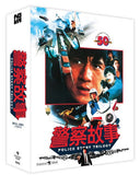 Police Story Trilogy 警察故事1-3 (Blu Ray) (3 Discs) (Normal Edition) (English Subtitled) (Korea Version) - Neo Film Shop - 1