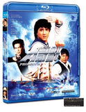 Project A A計劃 (1983) (Blu Ray) (English Subtitled) (Hong Kong Version) - Neo Film Shop