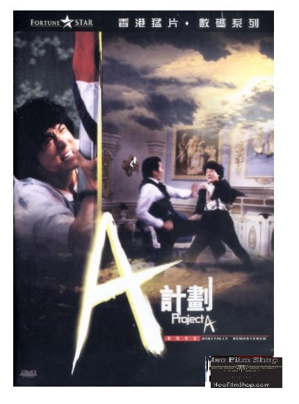 Project A A計劃 (1983) (DVD) (English Subtitled) (Hong Kong Version) - Neo Film Shop