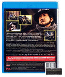 Railroad Tigers 鐵道飛虎 (2016) (Blu Ray) (English Subtitled) (Hong Kong Version)