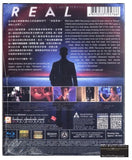 Real (2017) (Blu Ray) (English Subtitled) (Hong Kong Version)
