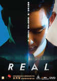 Real (2017) (DVD) (English Subtitled) (Hong Kong Version)
