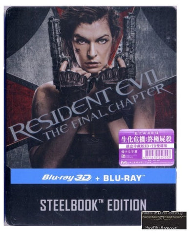 Resident Evil: The Final Chapter (2016) (Blu Ray) (2D+3D) (Steelbook) (English Subtitled) (Hong Kong Version)