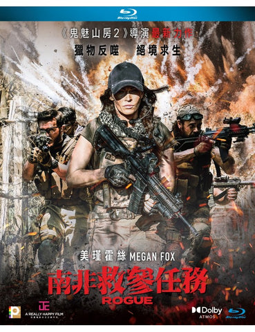 Rogue 南非救參任務 (2020) (Dolby Atmos Version) (Blu Ray) (English Subtitled) (Hong Kong Version)
