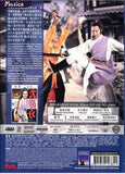 Roving Swordsman  大俠沈勝衣 (1983) (DVD) (English Subtitled) (Hong Kong Version)