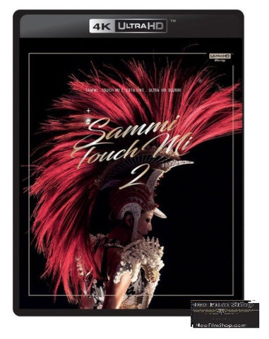 Sammi Touch Mi 2 Live 2016 (2017) (Blu Ray) (4K Ultra-HD) (Hong Kong Version) - Neo Film Shop