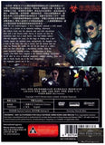 SARS Zombies 殺屍喪變 (2013) (DVD) (English Subtitled) (Hong Kong Version)