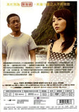 Sashimi 沙西米 (2015) (DVD) (English Subtitled) (Hong Kong Version) - Neo Film Shop