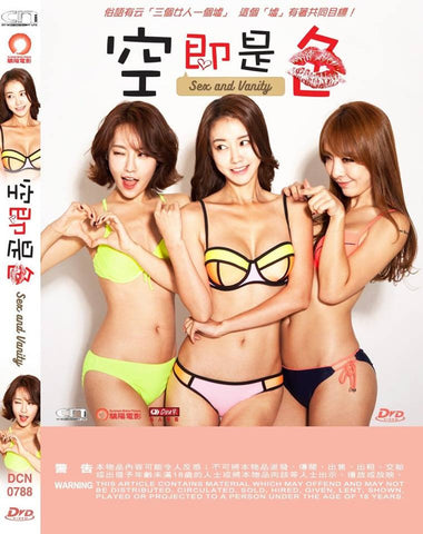 Sex and Vanity 空即是色 (2016) (DVD) (English Subtitled) (Hong Kong Version)