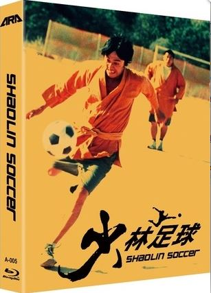 Shaolin Soccer (2001) (Blu Ray) (English Subtitled) (Lenticular First Pressed Limited Edition) (Korea Version) - Neo Film Shop