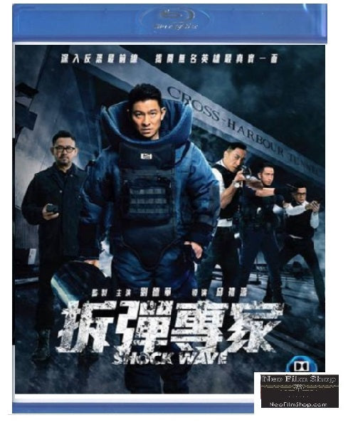 Shock Wave 拆彈專家 (2017) (Blu Ray) (English Subtitled) (Hong Kong Version) - Neo Film Shop