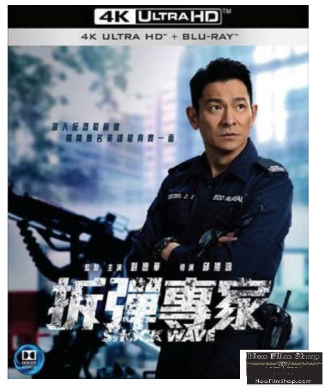 Shock Wave 拆彈專家 (2017) (4K Ultra HD + Blu-ray) (English Subtitled) (Hong Kong Version) - Neo Film Shop