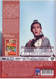 The Silent Swordsman 儒俠 (1967) (DVD) (English Subtitled) (Hong Kong Version) - Neo Film Shop