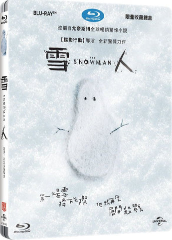 The Snowman (2017) (Blu Ray) (Steelbook) (English Subtitled) (Taiwan Version) - Neo Film Shop