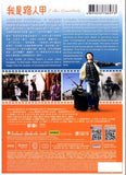 I Am Somebody 我是路人甲 (2015) (DVD) (English Subtitled) (Hong Kong Version) - Neo Film Shop - 2