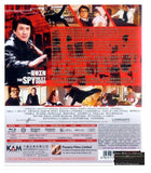 The Spy Next Door 一屋特攻隊 (2010) (Blu Ray) (English Subtitled) (Hong Kong Version) - Neo Film Shop
