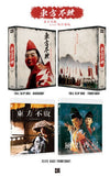 Swordsman II + The East is Red (Blu Ray) (2 Discs) (Normal Edition) (English Subtitled) (Korea Version) - Neo Film Shop