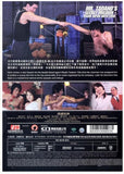 Tadano's Secret Mission From Japan With Love 變身特派員 (電影版) (2008) (DVD) (English Subtitled) (Hong Kong Version) - Neo Film Shop - 2
