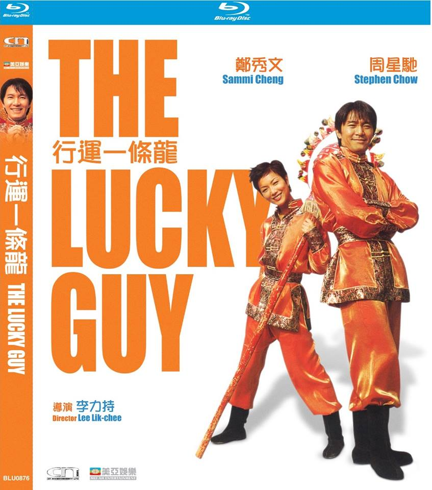 The Lucky Guy 行運一條龍 (1998) (Blu Ray) (English Subtitled) (Remastered Edition) (Hong Kong Version)