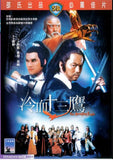 The Avenging Eagle 冷血十三鷹 (1978) (DVD) (English Subtitled) (Hong Kong Version)