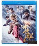The Brink 狂獸 (2017) (Blu Ray) (English Subtitled) (Hong Kong Version) - Neo Film Shop