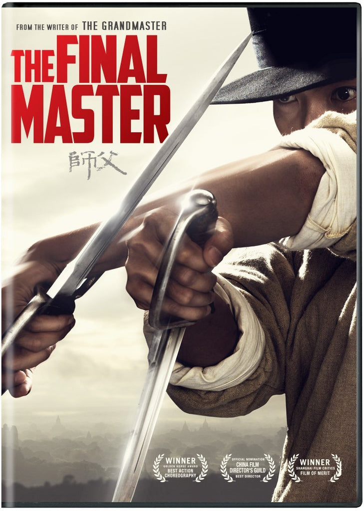 The Final Master 師父 (2015) (DVD) (English Subtitled) (US Version) - Neo Film Shop