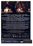 The Last Tycoon 大上海 (2012) (DVD) (English Subtitled) (Hong Kong Version)
