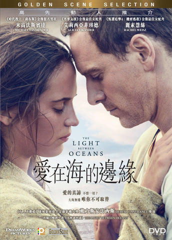 The Light Between Oceans 愛在海的邊緣 (2016) (DVD) (English Subtitled) (Hong Kong Version)